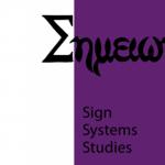 Sign-system-studies-dec