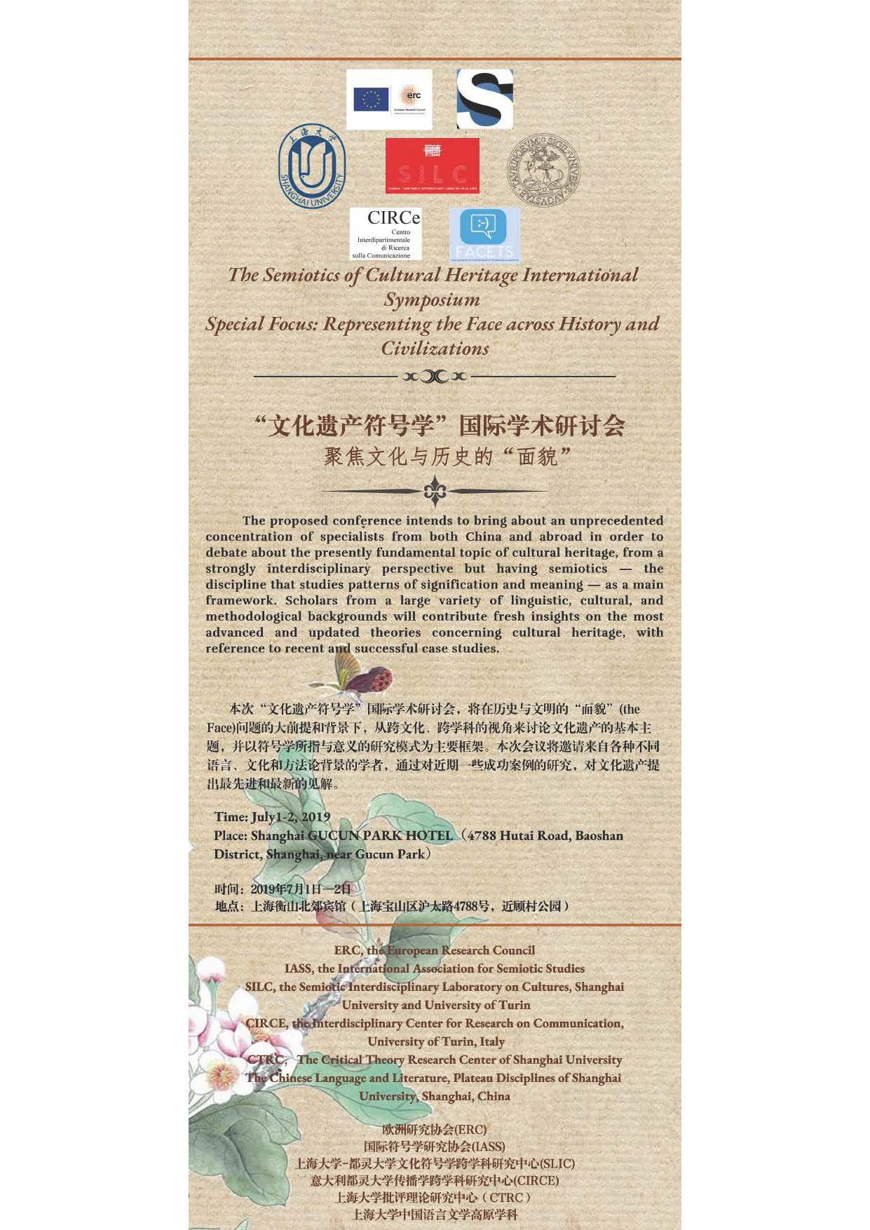 The semiotics of Cultural Heritage International Symposium